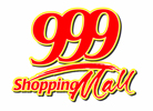 999 Shopping Mall