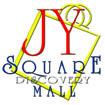 JY Square Mall Cebu